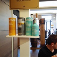 """Bruichladdich stand • <a style=""""font-size:0.8em;"""" href=""""http://www.flickr.com/photos/21531446@N05/15302543319/"""" target=""""_blank"""">View on Flickr</a>"""